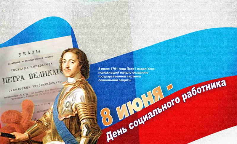 Восьмого июня губернатор московской области андрей