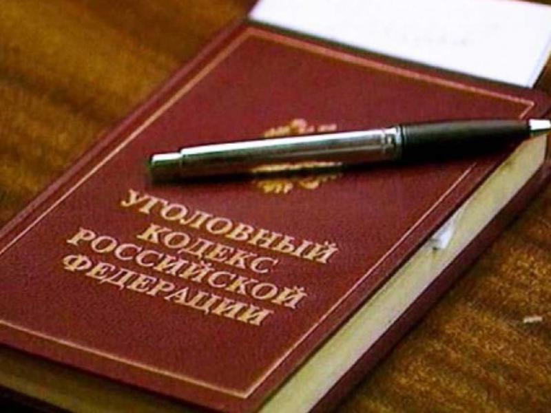 уголовная ответственность за регистрацию