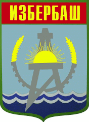 Coat of Arms of Izberbash