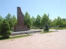 Памятник у вечного огня_1